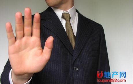 申请贷款买房被拒 可能会有哪些原因?